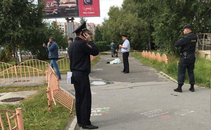 Estado Islámico asume la autoría del ataque que hirió a ocho en Rusia