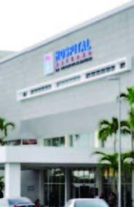 Hospital Reynaldo Almánzar