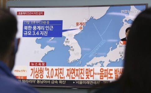 Se registra sismo en Corea del Norte