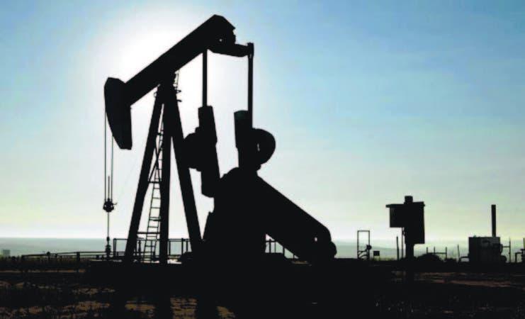 Cesta petrolera nacional cerró en 328,24 yuanes por barril