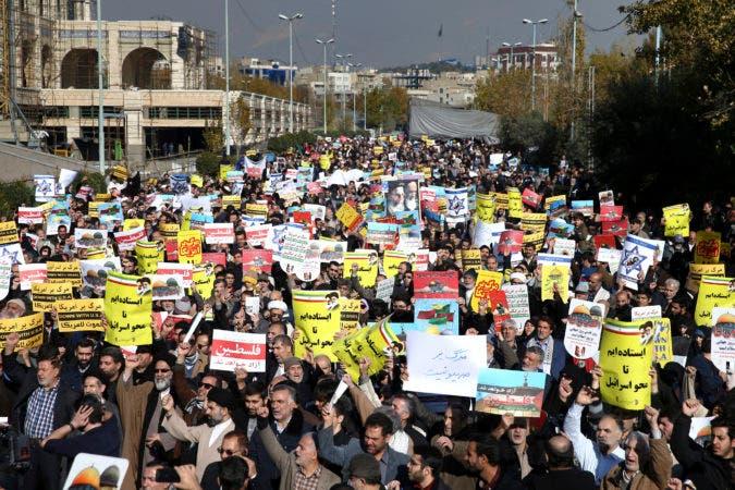 Iran US Israel Protest