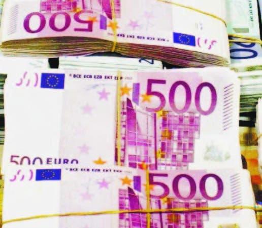 El euro está alrededor de 1,1863 frente al dólar