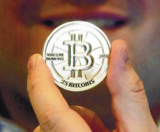 En diciembre el valor del bitcoin llegó a US$16.000