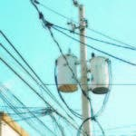 Sector energético del país