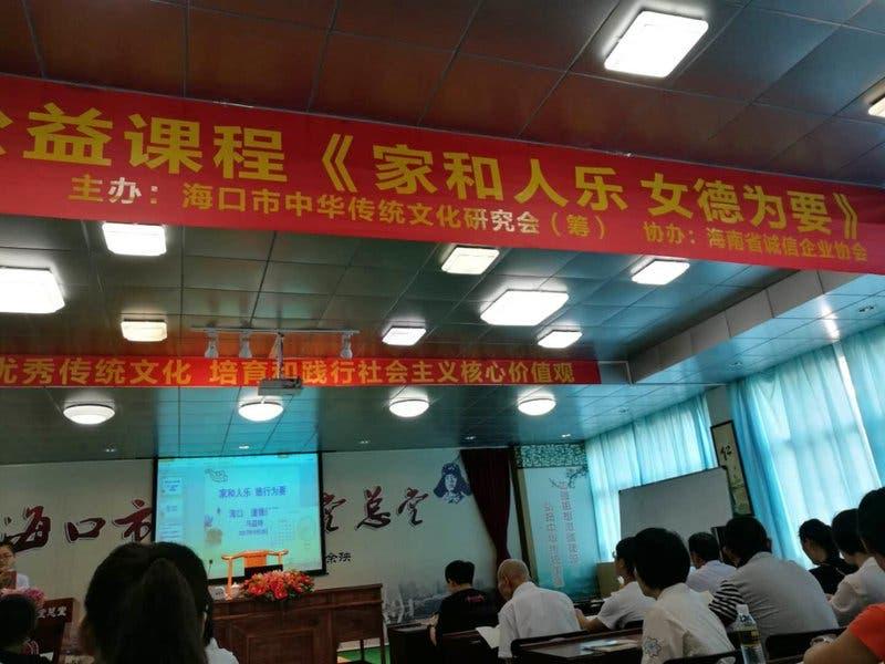 China: Aumentan escuelas de «buenos modales para mujeres» donde enseñan labores domésticas y sumisión al esposo