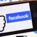 Comisión está investigando si la popular red social violó términos