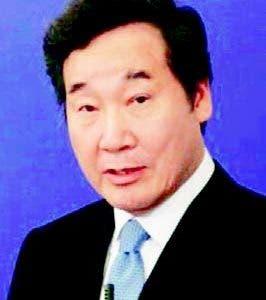 Priemr ministro Nak-Yeon Lee.