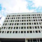 Cámara de Cuentas no ha explicado la causa del aumento