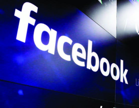Evacúan parte de la sede de Facebook por un paquete que podría contener sarín