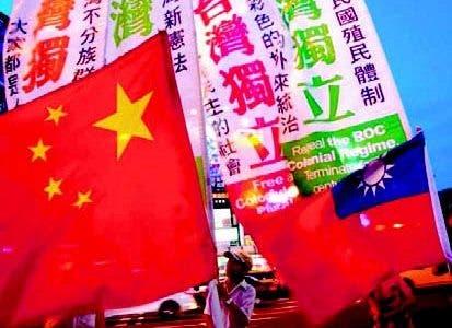 DE TAIWÁN A CHINA:  La República Popular  China sorprende al mundo, 1
