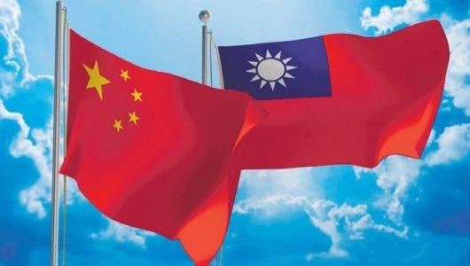 De Taiwán a China. Reflexiones, 1