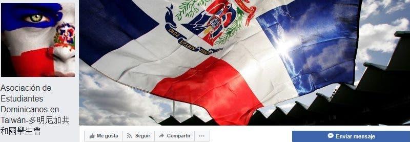 Portada en Facebook de la Asociación de Estudiantes Dominicanos en Taiwán.