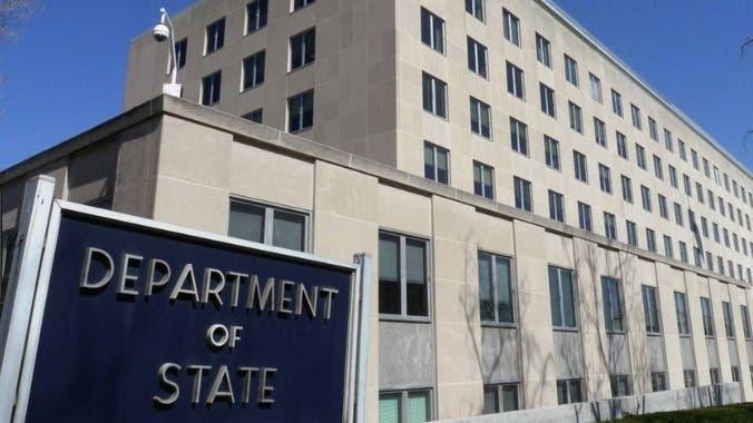 EEUU advierte clima de inversión en RD dependerá de reformas para combate a corrupción