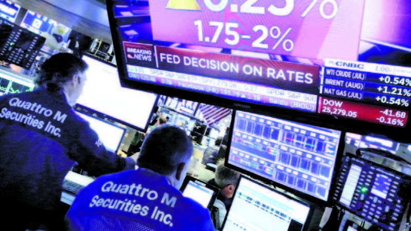 La Reserva Federal volvió a elevar el precio del dinero tres meses después de la última subida acordada por el FOMC en marzo