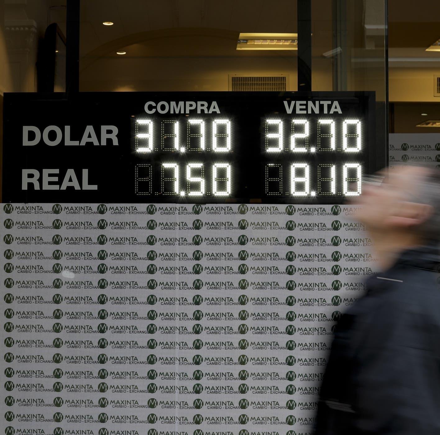 El Banco Central de Argentina sube tipos interés en   60%