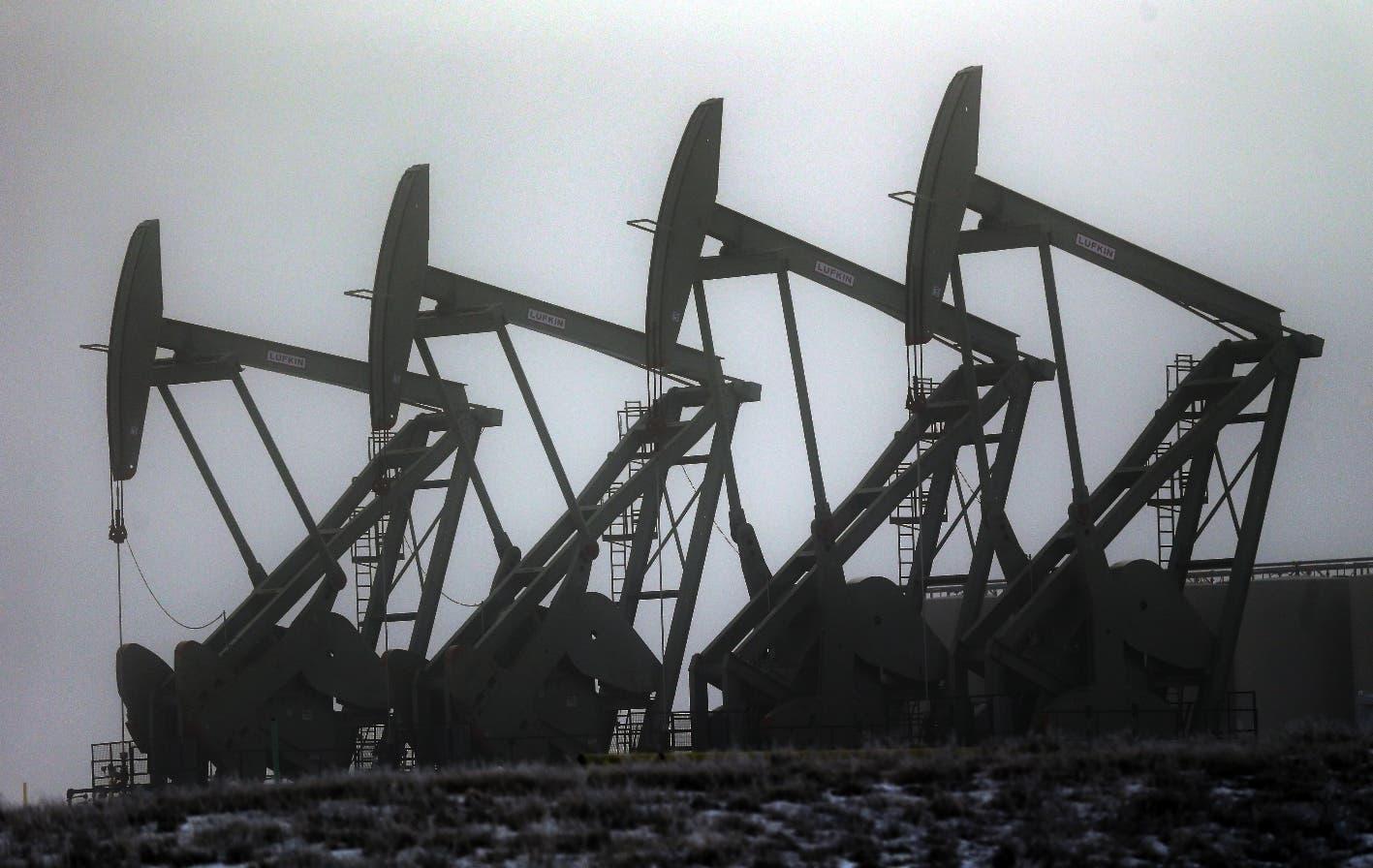 Trump Oil