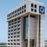 Torre del Banco Popular, en la avenida JFK con Avenida Maximo Gomez. El Nacional/ Archivo. Jorge Gonzalez. 26.06.2009