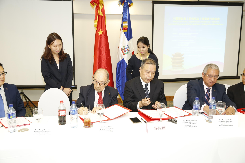 Empresarios chinos y dominicanos sellan acuerdo de cooperación