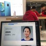 Imagen del perfil de la directora financiera de Huawei, Meng Wanzhou, visto en una computadora de la marca en una de sus tiendas en Beijing, China.