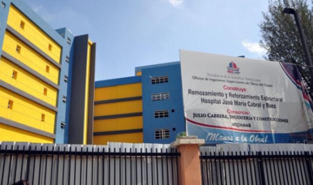 Video: A seis años de remozamiento, estas son las condiciones del Hospital José María Cabral y Báez