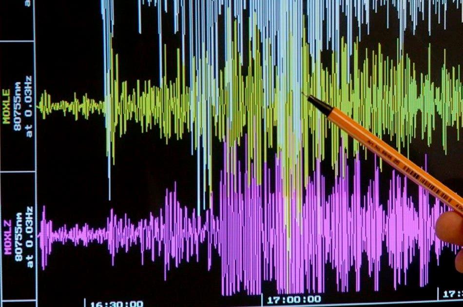 Un sismo de magnitud 5,2 sacude la zona central de Chile