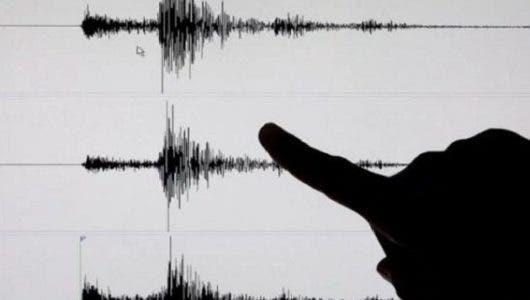 Venezuela: Se registra sismo de magnitud 4,1 en la escala de Richter