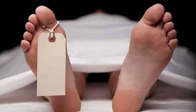 Varios muertos en NJ por enfermedad legionelosis
