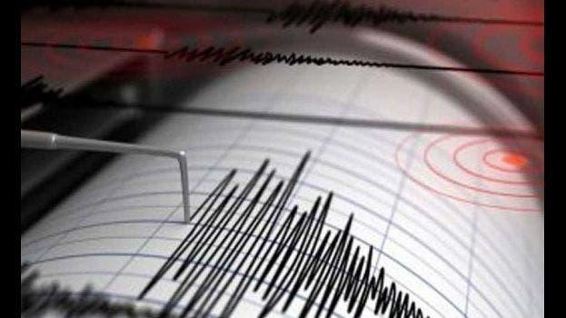 Sismo de magnitud 6,1 sacude varias regiones del centro de Chile