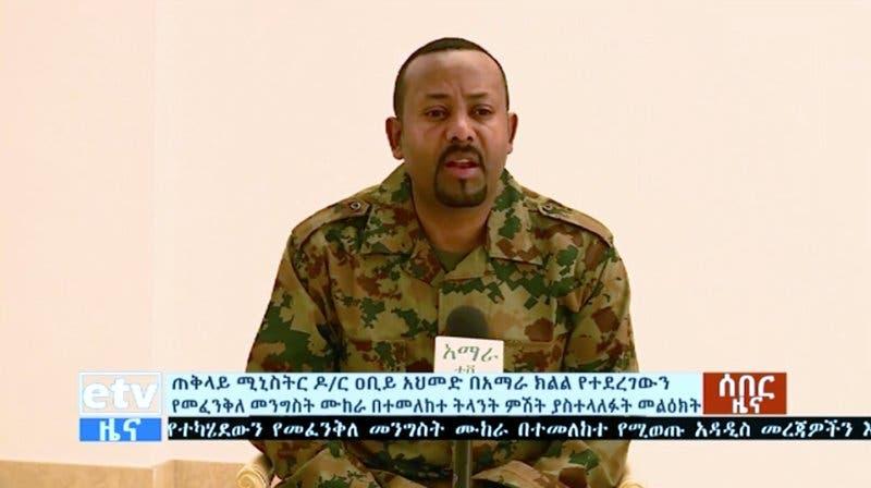 Etiopía afirma haber frustrado un intento de golpe de Estado en un operativo que deja varios muertos y heridos