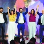 Lanzamiento de Francisco Dominguez Brito a la pre candidatura presidencial por el pld, en el salon de acto del pabellon de la fama. 16-07-19 Foto: Jose Adames Arias