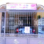 Un sargento de la Policía mató a su madre de varios disparos e hirió a una hermana en circunstancias aún no esclarecidas. en el sector Cerros del Ozama, Santo Domingo Este. Rep. Dom. 13 de septiembre del 2019. Foto Pedro Sosa