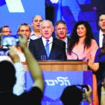 Tel Aviv (Israel), 17/09/2019.- Benjamin Netanyahu (C), Israeli Prime Minister and Chairman of the Likud Party, speaks during the Likud party final election event after early exit polls in the general election, in Tel Aviv, Israel, 17 September 2019. Early polls gave Israeli Prime Minister Benjamin Netanyahu's Likud party and Benny Gantz's Blue and White party almost equal amount of Knesset seats in the Israeli general elections. (Elecciones) EFE/EPA/ABIR SULTAN