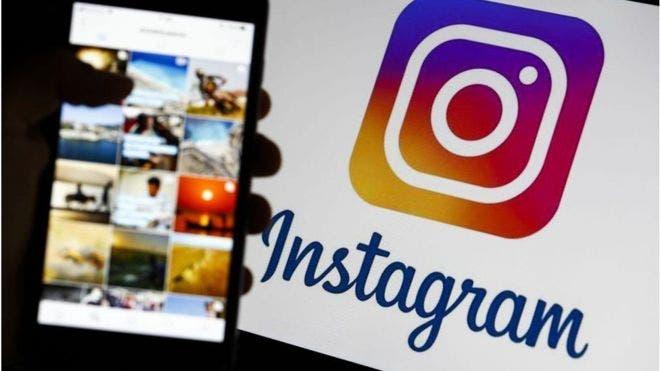 ¡No te dejes engañar! La nueva forma de robar tus datos en Instagram
