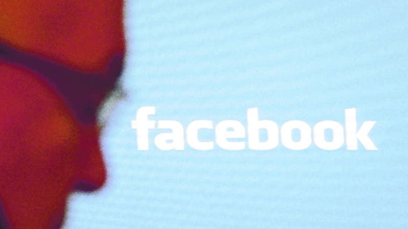 PALO ALTO, CA - APRIL 07: The Facebook is displayed during a media event at Facebook headquarters on April 7, 2011 in Palo Alto, California. Facebook announced the launch of the Open Compute Project that will open-source the specs of its new server and data center design.   Justin Sullivan/Getty Images/AFP== FOR NEWSPAPERS, INTERNET, TELCOS & TELEVISION USE ONLY ==