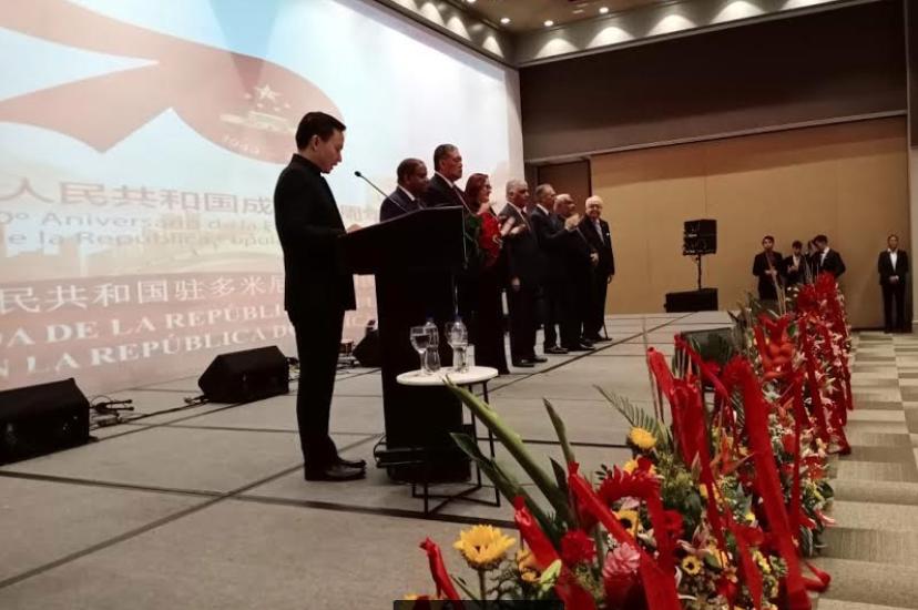 En celebración de 70 aniversario, China resalta exportación de RD por US$320 millones