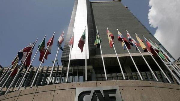 CAF aprueba préstamo para ampliar acueducto en RD