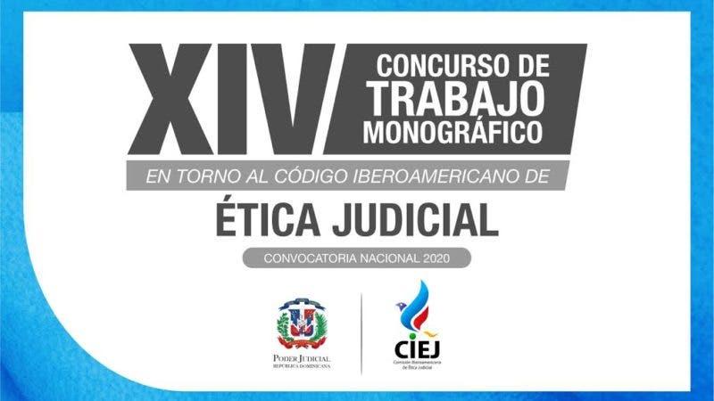 Concurso de monográficos del Poder Judicial