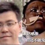 Hu Weifeng. Fuente externa.