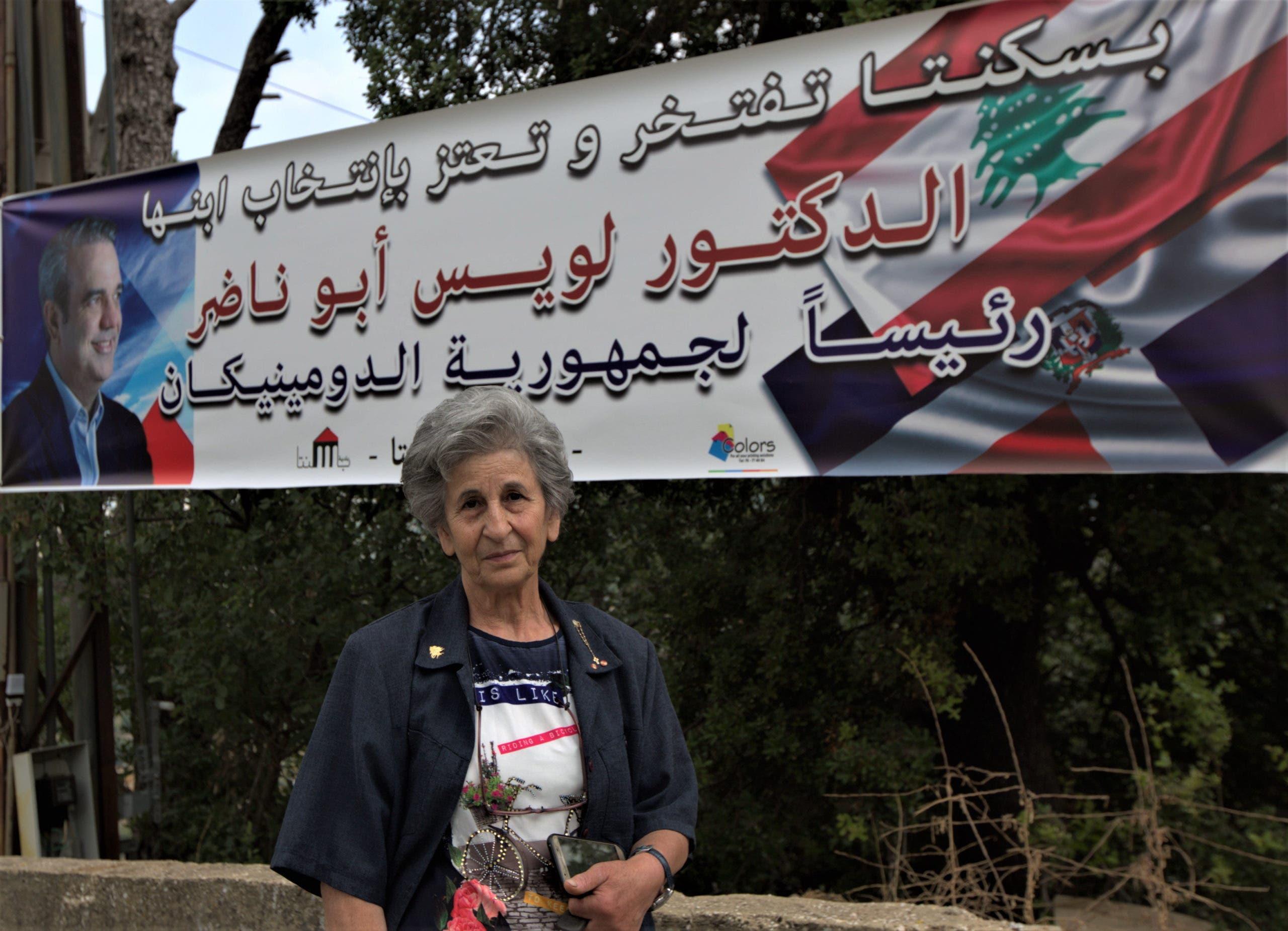 Una pequeña ciudad en El Líbano orgullosa de presidente Luis Abinader