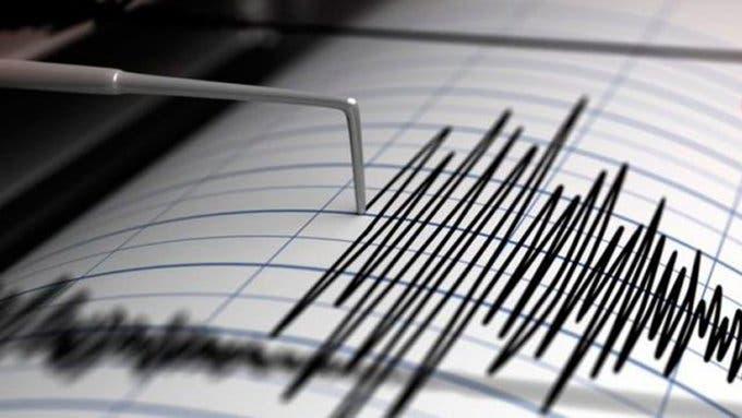 ¨Se sintió muy fuerte¨, así describen el temblor de Samaná los usuarios de Twitter