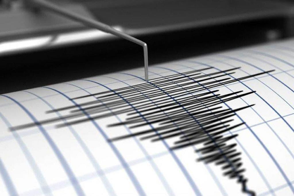 Un sismo de magnitud 5,1 se siente en Puerto Rico y las Islas Vírgenes