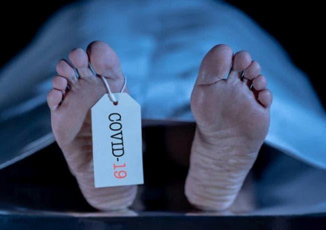 Febrero inició con número alto de muertos por COVID-19