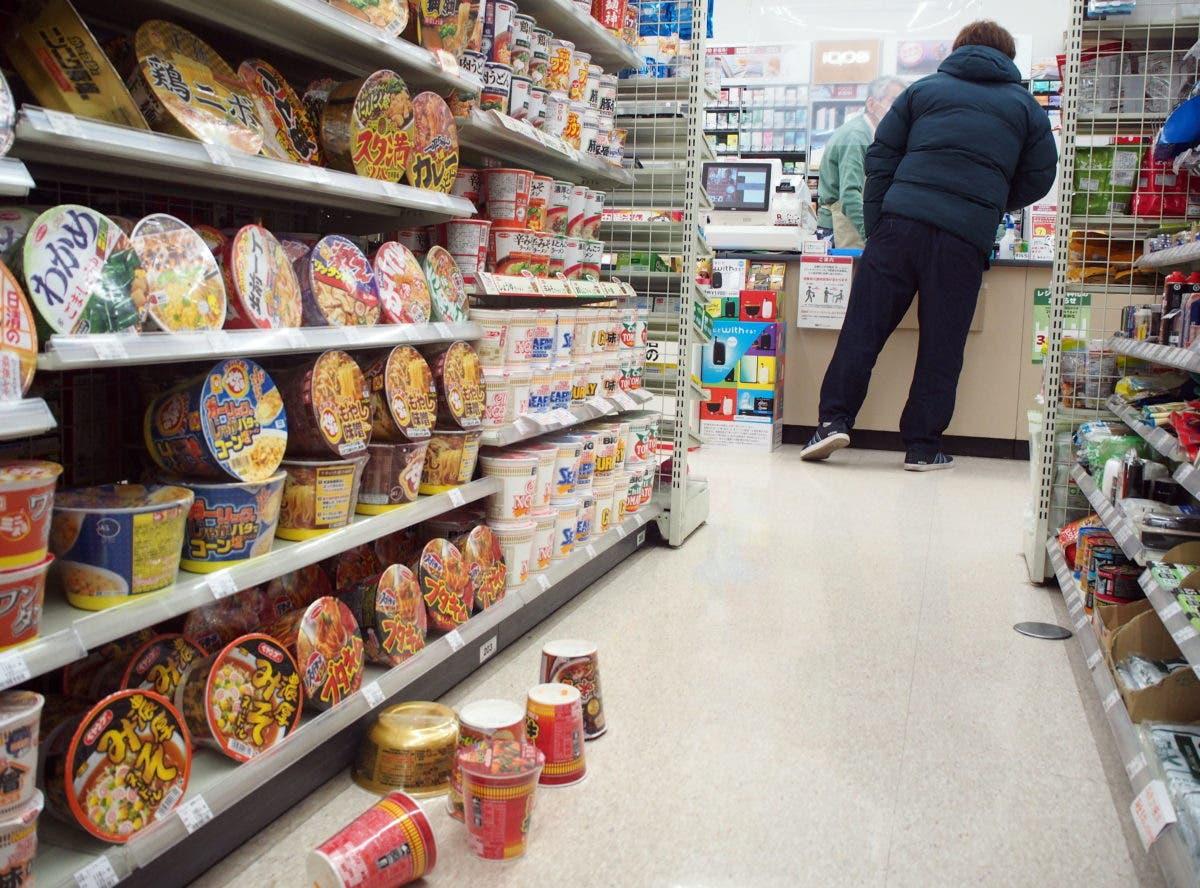 Japón: terremoto de 7,3 grados sacude la costa de Fukushima