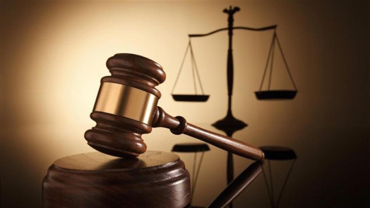 La justicia dominicana no fue independiente en el 2020, según Departamento de Estado de EEUU