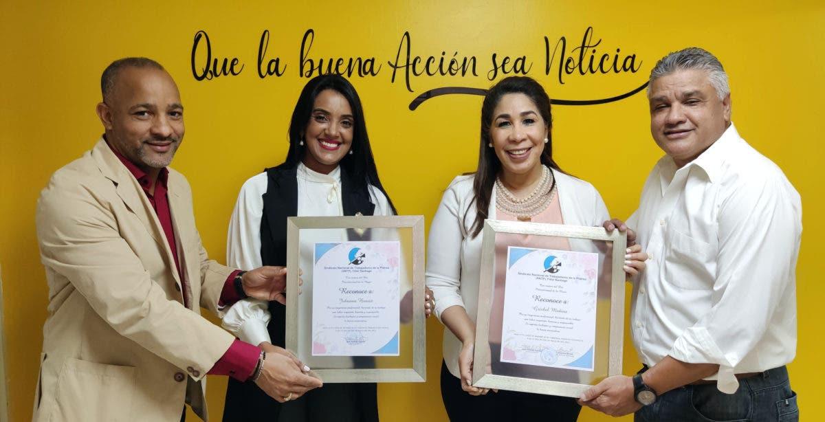 Sindicato de la prensa reconoce trayectoria de cinco mujeres periodistas en Santiago