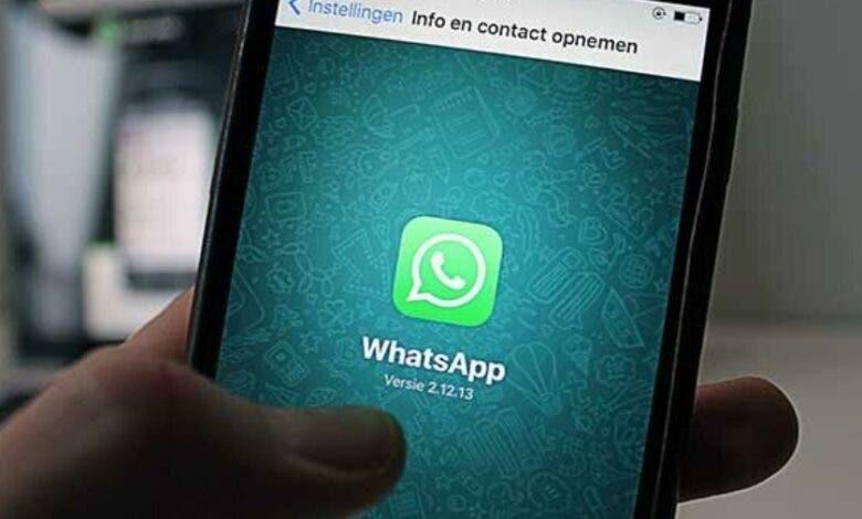 Descubren a profesor que vendía respuestas de examen por WhatsApp