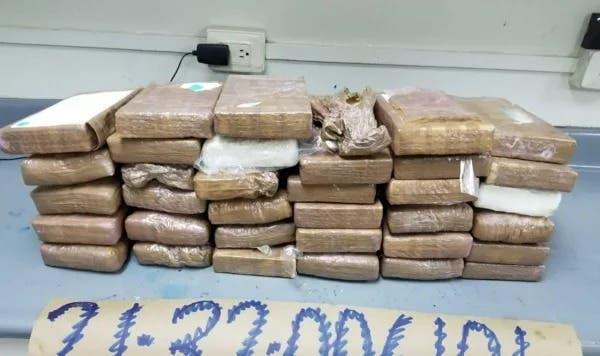 Decomisan 35 paquetes de cocaína en el Puerto de Haina Oriental