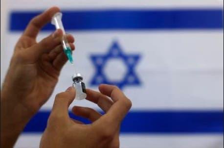 Israel firma acuerdo con Pfizer que le asegura millones de vacunas para 2022