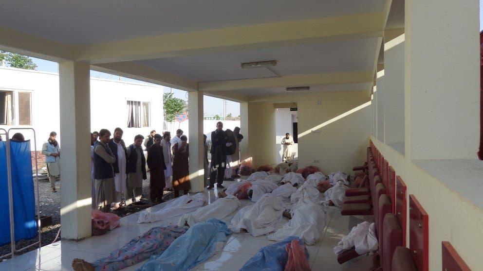 Al menos 24 muertos y 110 heridos durante atentado en Afganistán