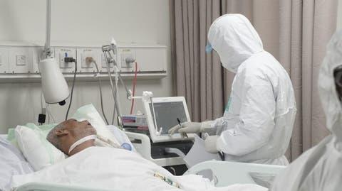 Boletín más reciente de Salud Pública sobre el coronavirus en República Dominicana